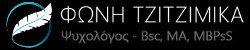Foni Tzitzimika Logo